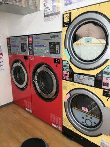 Japanese laundromat